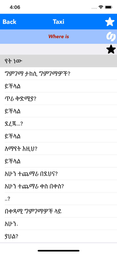English to Amharic Translator App for iPhone,iPad and Android