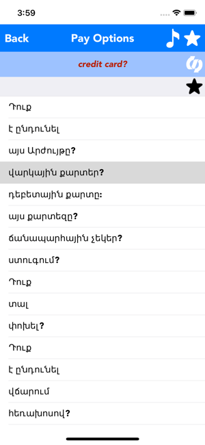 English to Armenian Translator for iPhone,iPad and Android