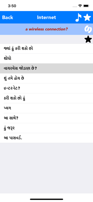 English to Gujarati Translator for iPhone,iPad and Android