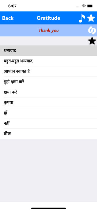 English to Hindi Translate App for iPhone,iPad