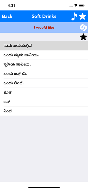 English to Kannada Translator for iPhone,iPad and Android