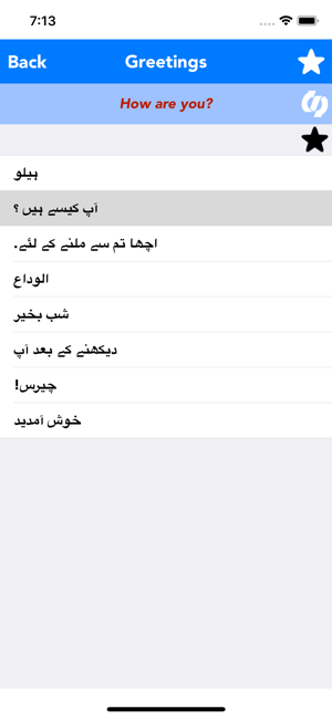 English to Urdu Translator for iPhone,iPad and Android