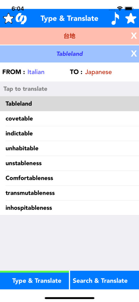 Spanish Translator App for iPhone,iPad and Android