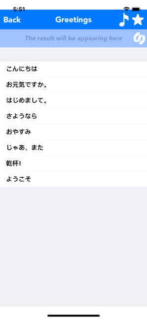 Translate English to Japanese Translator for iPhone,iPad and Android